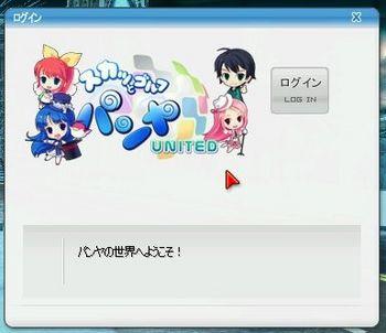 ハンゲーム版ログイン画面.jpg